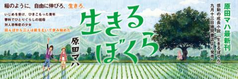 0907_topimg-thumbnail2_convert_20121120224133.jpg