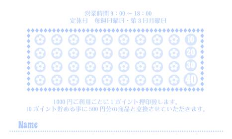 hana40pt山崎美友紀様280557-20130305-0153036231