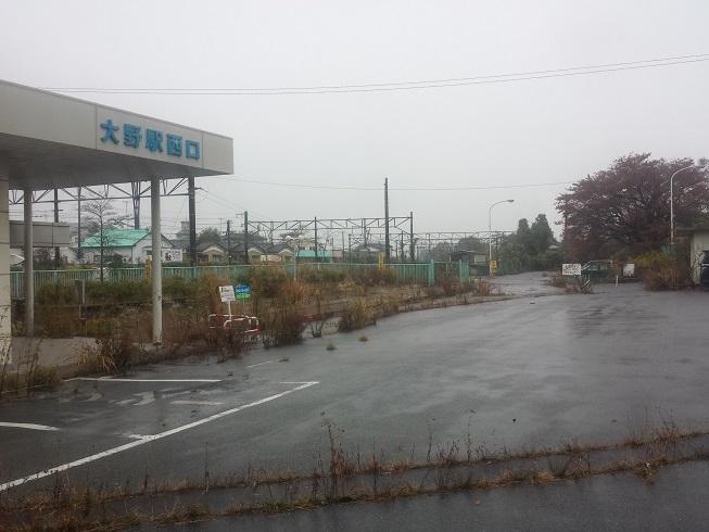 20141101_104400.jpg