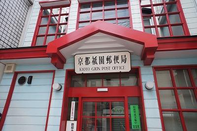 京都神護寺2 051
