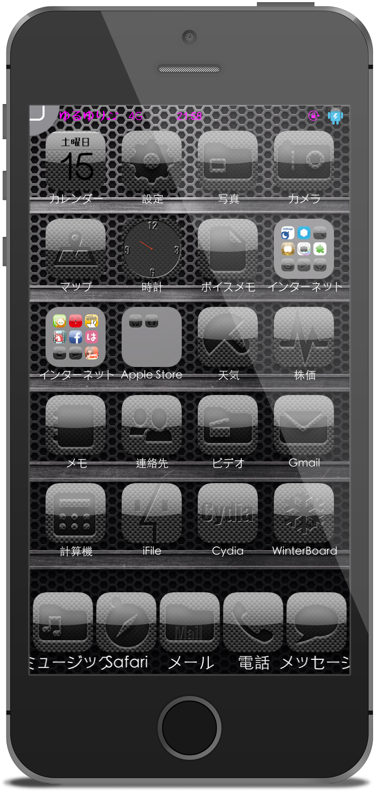 iOS SpaceGray iPhone5S21