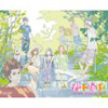 君に届け 1ST2ND SEASON BD-BOX 【完全初回限定生産】 [Blu-ray]
