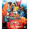 仮面ライダー×仮面ライダー フォーゼ OOO(オーズ) MOVIE大戦 MEGA MAX コレクターズパック【Blu-ray】
