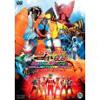 仮面ライダー×仮面ライダー フォーゼOOO(オーズ) MOVIE大戦 MEGA MAX コレクターズパック【DVD】