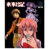 【Amazon.co.jp限定】未来日記 Blu-ray限定版 第一巻