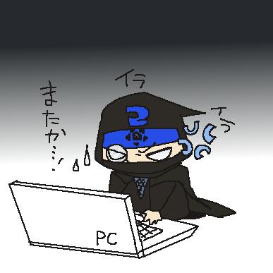 パソコンがよくフリーズするの巻き