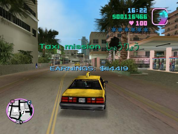 タクシーミッション