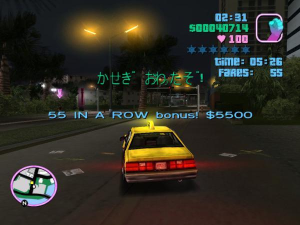 タクシー9