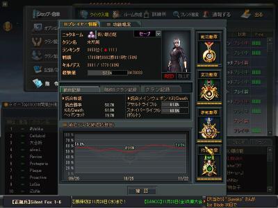 WS000059_convert_20121128143439.jpg