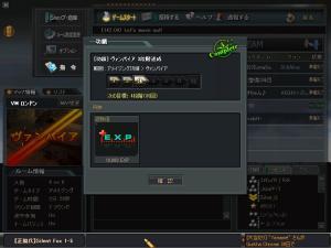 WS000060_convert_20121128161858.jpg