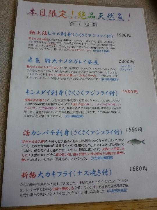 P1080920.jpg