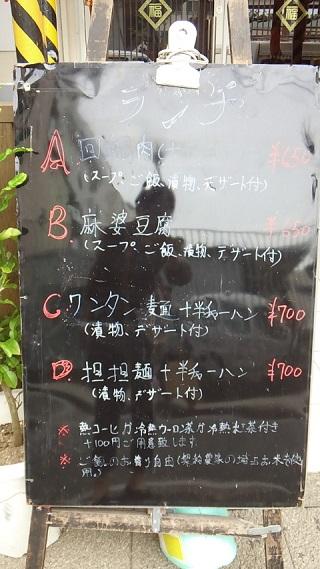 yumisa.jpg