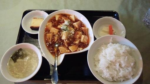 yumisai.jpg