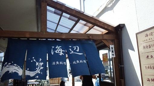 zushi10.jpg