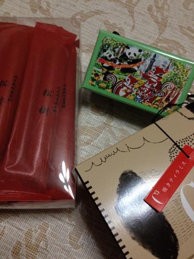 fc2blog_20120815121317de2.jpg