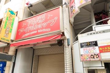 20140719_04.jpg