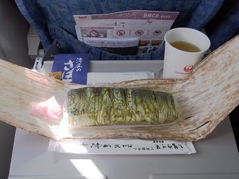 奄美行き昼食鯖寿司