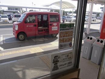 喜界空港②