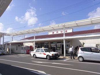 喜界空港①