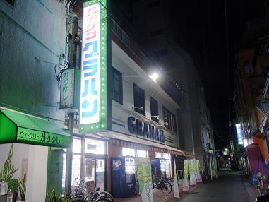 奄美大島名瀬パチンコ店