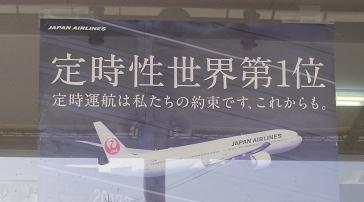 喜界島ポスター