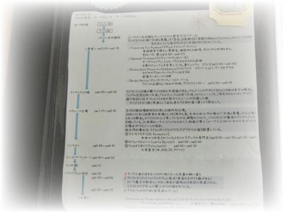U9C44GqOiN22p4I_1351130506_convert_20121025111309.jpg