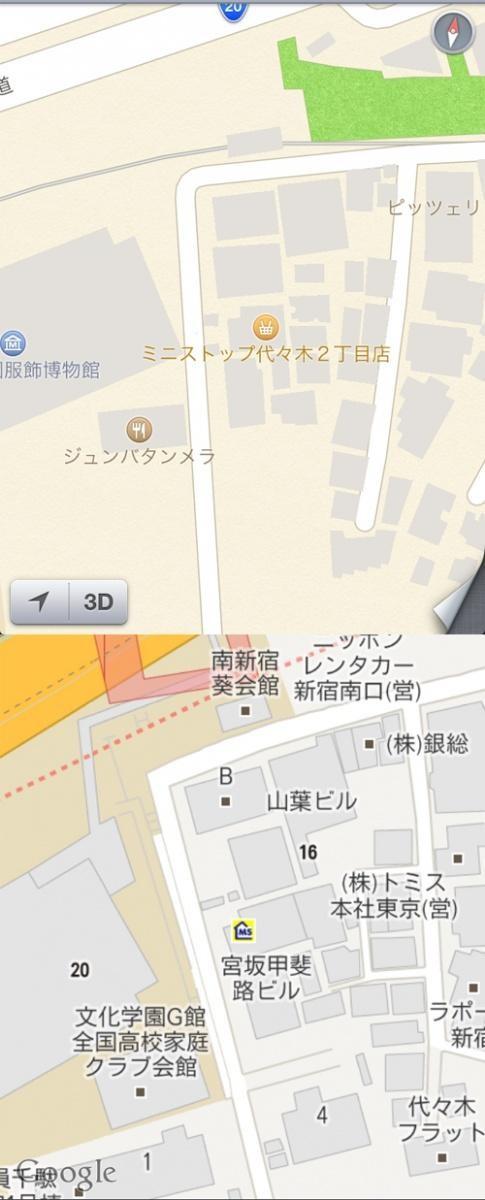 グーグルマップとの比較画像