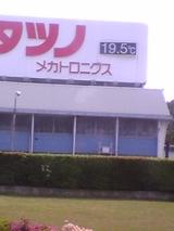 adce1c8f.JPG