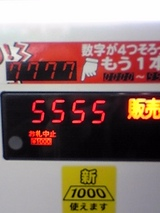 ae74f6dc.JPG
