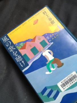 haruki_murakami_convert_20120523154818.jpg