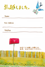 20120428.png