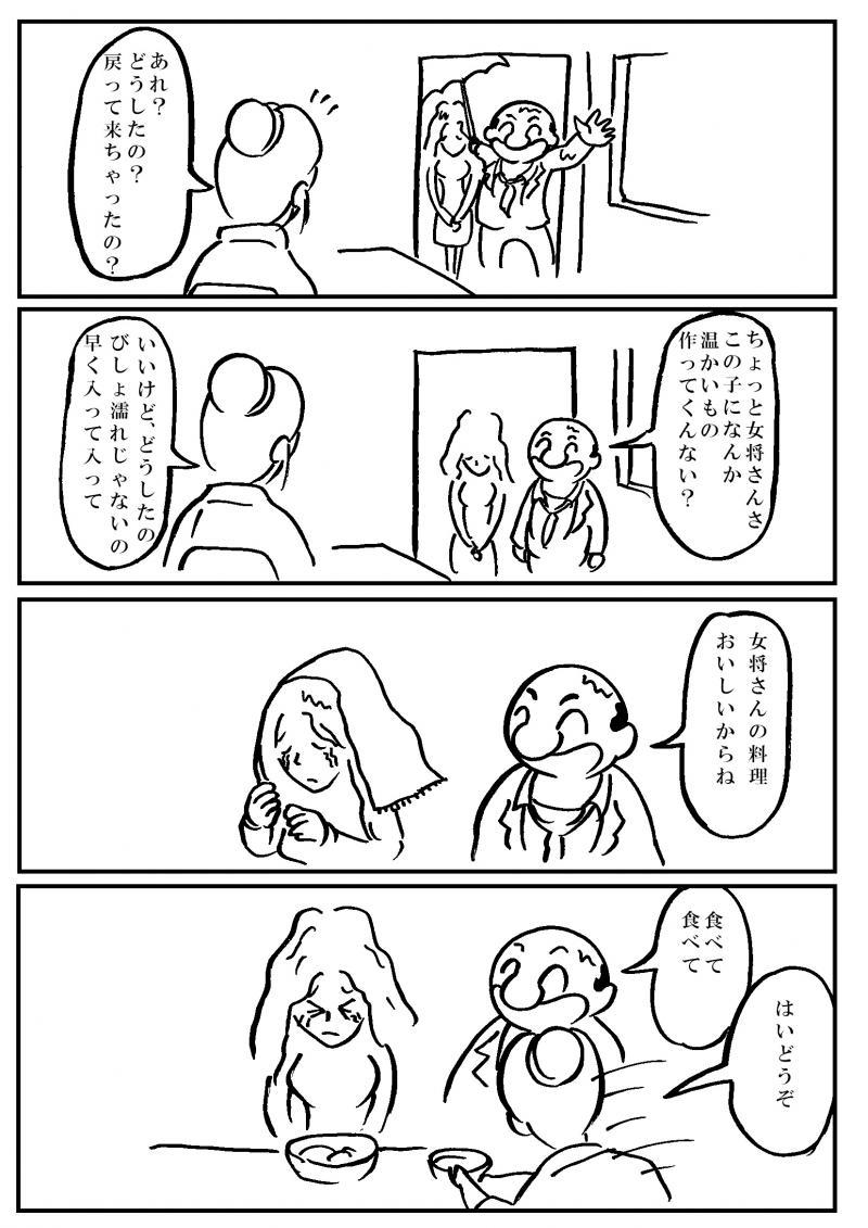 40_04_convert.jpg