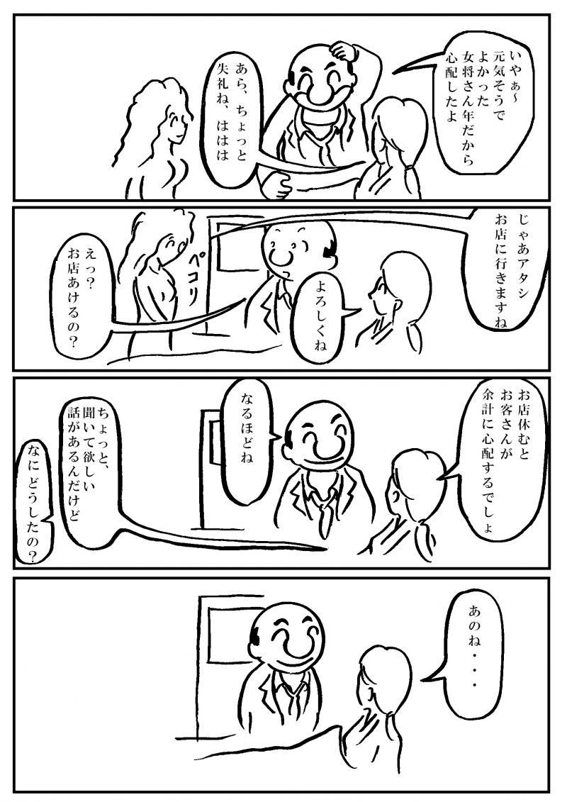 40_07_convert.jpg