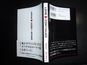 lovecon350_convert.jpg