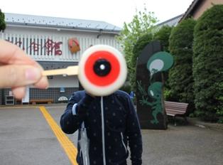 大山201205023