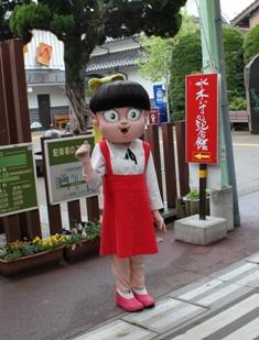 大山201205027