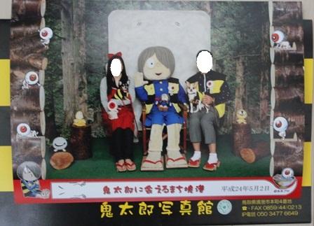 大山201205028
