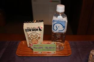 大山ホテル3
