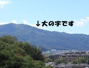 20120819-5.jpg