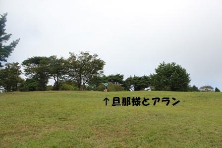 20120916-11.jpg