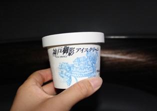 20120916-17.jpg