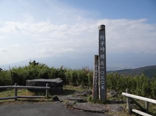 20121027-57.jpg