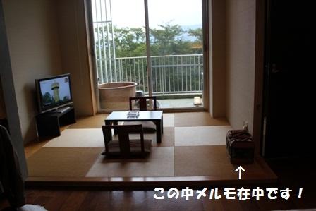 20121027-6.jpg