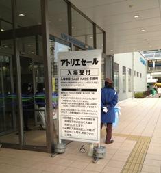 20121222-1.jpg