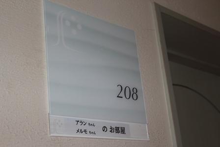 201212301.jpg