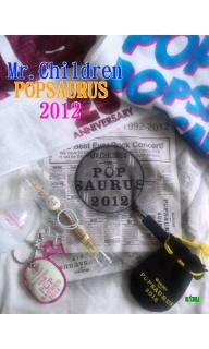 2012ミスチルグッズ
