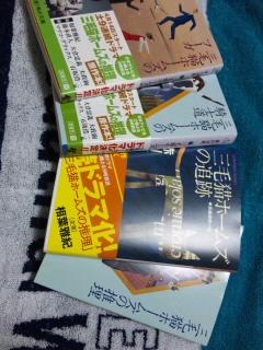 120515三毛猫ホームズbook