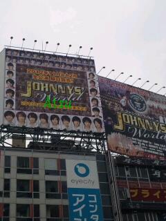 120922ジャニーズワールド渋谷看板