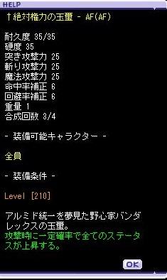 12-5-15-2.jpg