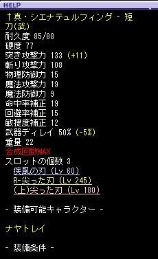 12-5-15-3.jpg